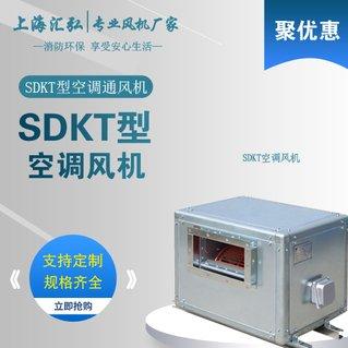 SDKT外转子双进风柜式空调风机箱