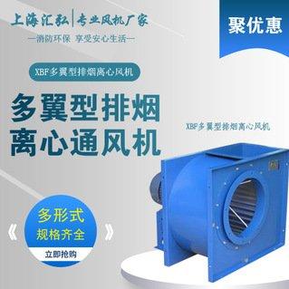 XBF系列多翼低噪声厨房排烟离心式通风机
