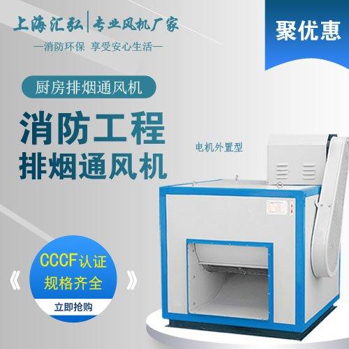 HTFC/DT单双速柜式消防高温排烟风机